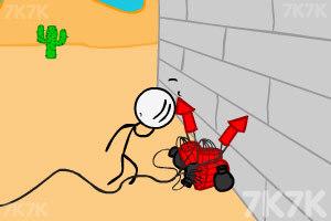 《炸毁银行》游戏画面8