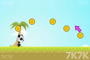 《熊猫吃金币》截图4