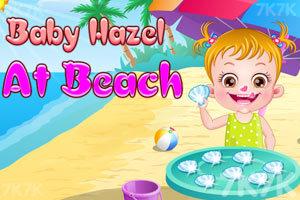 《可爱宝贝游沙滩》游戏画面1