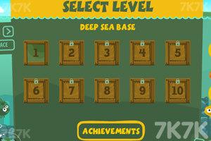 《拯救小鱼2》游戏画面2