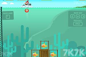 《拯救小鱼2》游戏画面3