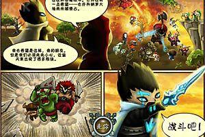 《入侵者之战2中文版》游戏画面3