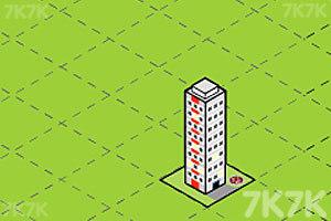 《建造城市》游戲畫面8