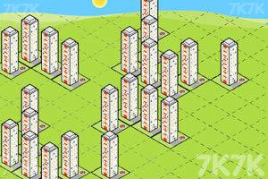 《建造城市》游戲畫面2
