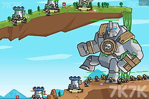 《巨人之战无敌版》游戏画面10