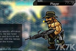 《救世英雄2V1.8》截图3
