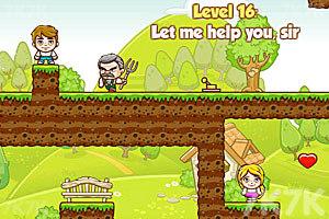 《爱情有天意》游戏画面11