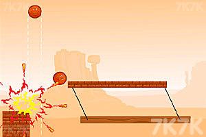《球球兄弟》游戏画面9