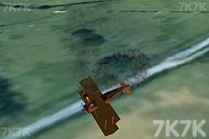 《3D空中战争》游戏画面10