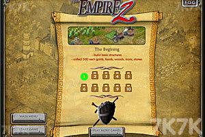 《帝国时代2》游戏画面3