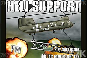 《运输直升机》游戏画面2
