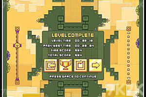 《方块吸盘大法》游戏画面5
