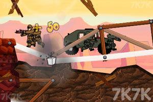《炸桥灭敌军》游戏画面2