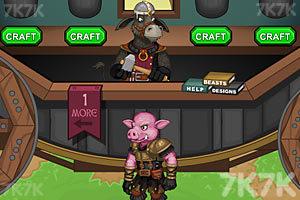 《兵器制造工厂无敌版》游戏画面8