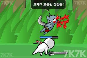 《DNF2.0》游戏画面10