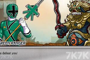 《侍戰隊真劍者3》截圖3