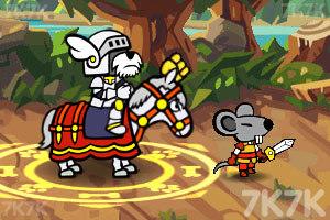 《帕拉狗骑士》截图4
