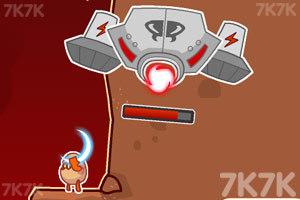 《恐龙大战外星人》游戏画面9