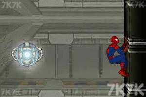 《鋼鐵蜘蛛俠》截圖5