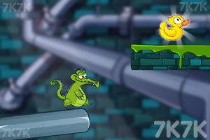 《小鳄鱼寻鸭历险》游戏画面10