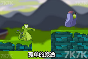 《小鳄鱼寻鸭历险》游戏画面3
