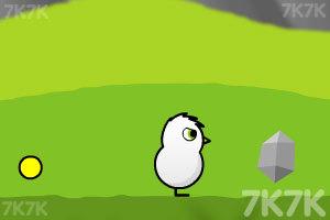 《小鸭子的生活4》游戏画面10