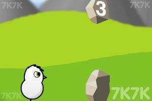 《小鸭子的生活4》游戏画面9