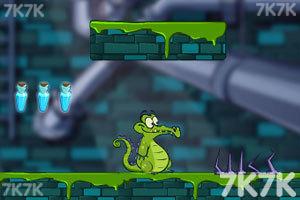 《小鳄鱼寻鸭历险无敌版》截图1