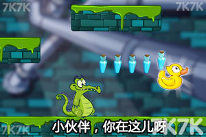 《小鳄鱼寻鸭历险无敌版》截图4