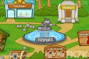 《小猴子守城4V1.26版》游戏画面2