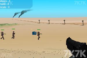 《海滩阻击》游戏画面6