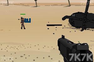 《海滩阻击》游戏画面7