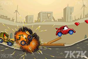 《大车吃小车2》截图2
