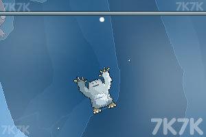 《冰山里的雪熊》截图8