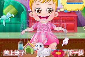 《可爱宝贝照顾小兔子》游戏画面9