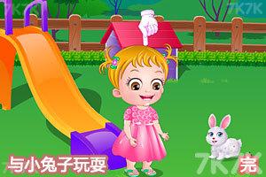 《可爱宝贝照顾小兔子》游戏画面10