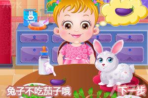 《可爱宝贝照顾小兔子》游戏画面7