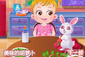 《可爱宝贝照顾小兔子》游戏画面6
