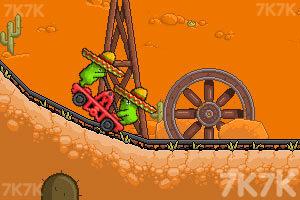 《铁路双雄英文版》游戏画面8