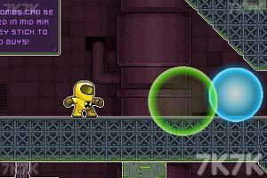 《生化战士》游戏画面9
