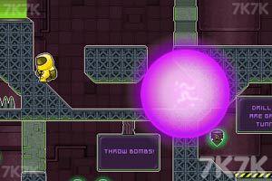 《生化战士》游戏画面8