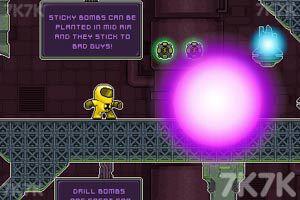 《生化战士》游戏画面1