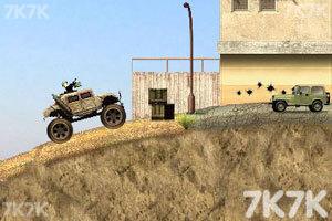 《疯狂战车豪华版》游戏画面3