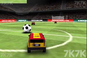 《悍马足球世界杯》截图4