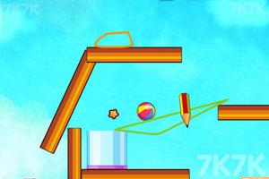 《画线铅笔2》游戏画面2