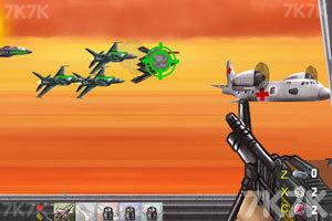 《空战狙击手》截图1
