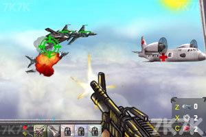 《空战狙击手》截图6