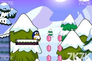《小企鹅爱吃鱼2无敌版》游戏画面2