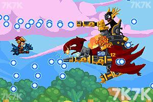 《飞龙骑士生存版》游戏画面1
