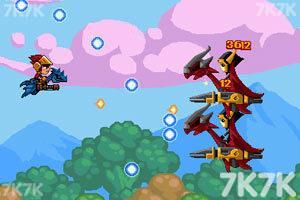 《飞龙骑士生存版》游戏画面5